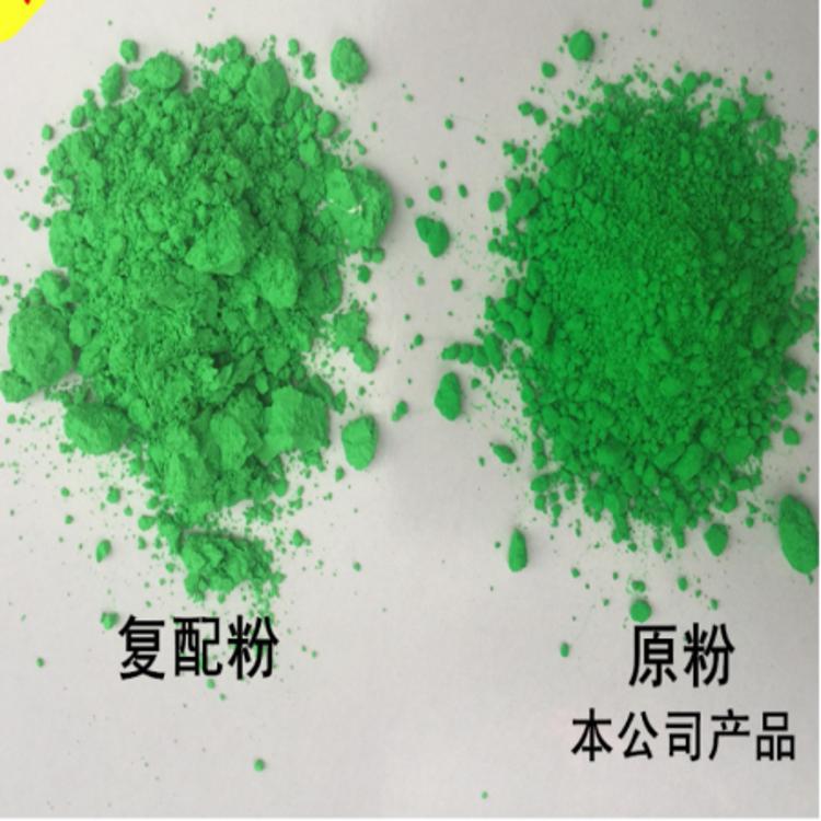 厂家供应检漏荧光粉正品原粉超亮超细 除尘布袋专用荧光粉