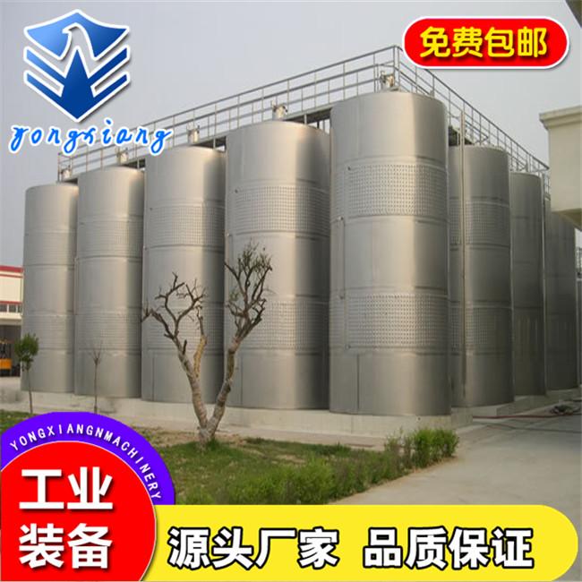立式发酵罐 菌肥发酵罐质优价廉 益生菌发酵罐哪家好 永翔机械
