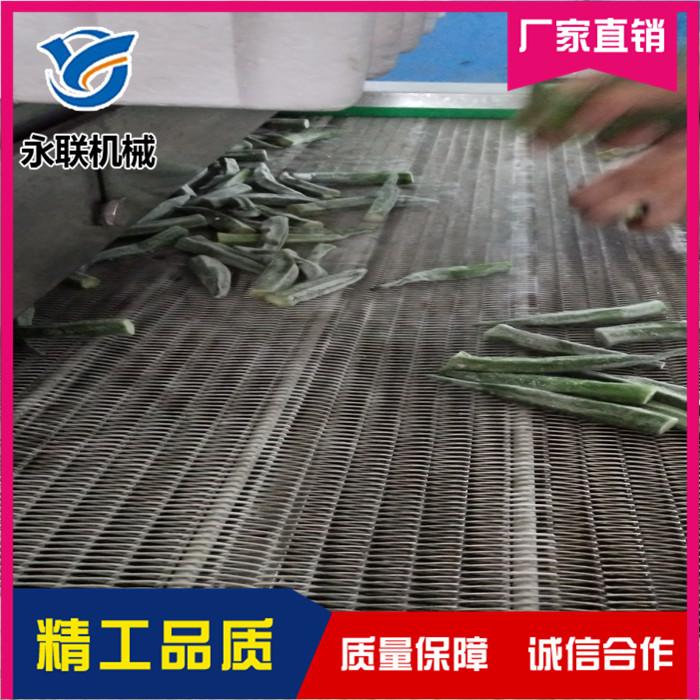 豆腐皮超低温速冻设备多少钱 豆角超低温速冻设备多少钱 永联