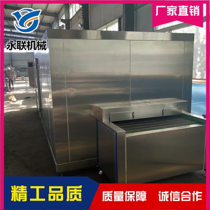 永联 水饺超低温速冻设备哪家好 水饺超低温速冻设备报价