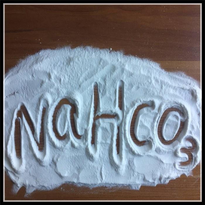 工业级国标99%含量小苏打碳酸氢钠食品级99含量