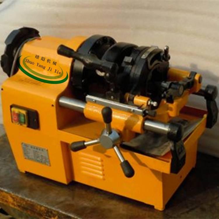 恒全现货电动切管套丝机台式套丝切管机80型切管机
