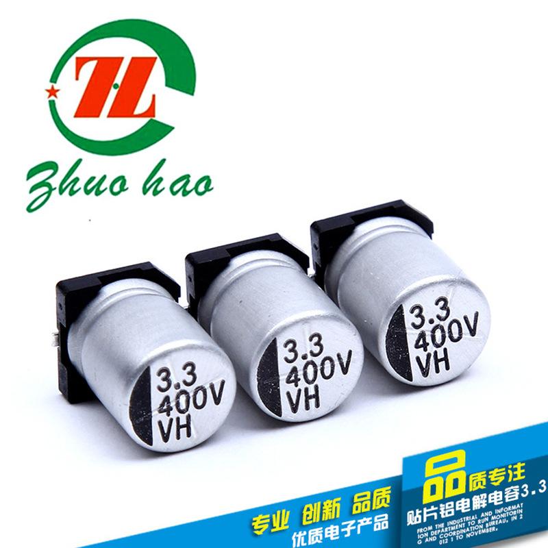 厂家生产直销贴片铝电解电容器220UF/35V10*12.5贴片铝电解电容器