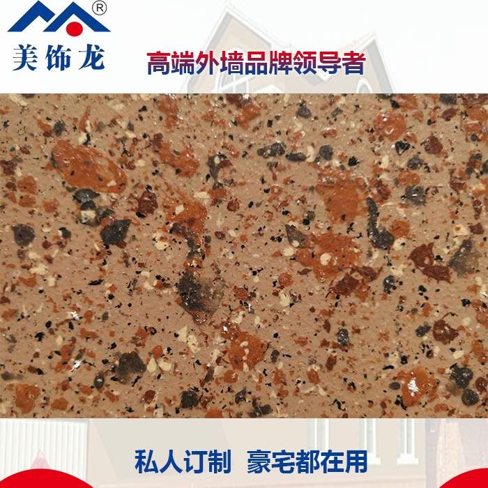 外墙理石漆品牌 单彩理石漆品牌 美饰龙 外墙理石漆高效施工
