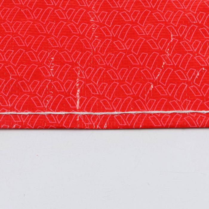 辉腾塑业 彩色包装袋批发 快递包装袋直销 纸塑包装袋批发