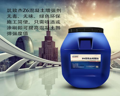 深圳混凝土强度增强剂电话 混凝土强度提高剂 现货供应