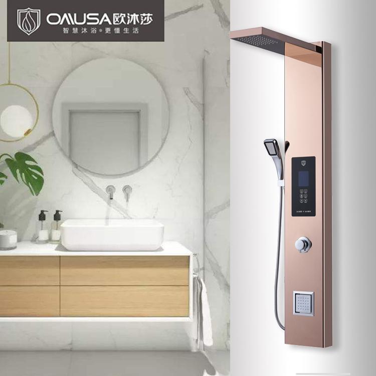 集成热水器集成淋浴屏_集成热水器代理_智能集成热水器