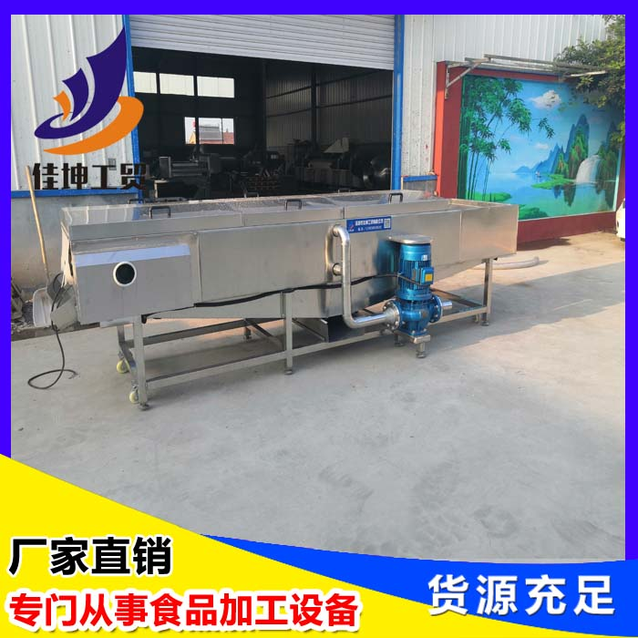 佳坤机械 生蚝清洗机 海蛎子清洗机 高压喷淋毛辊清洗机