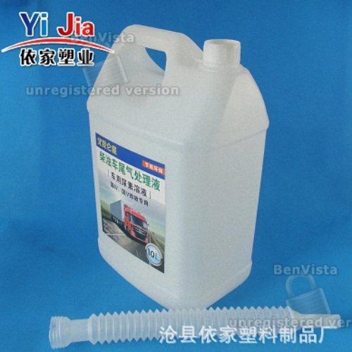 专业定制车用尿素桶专业生产 依家