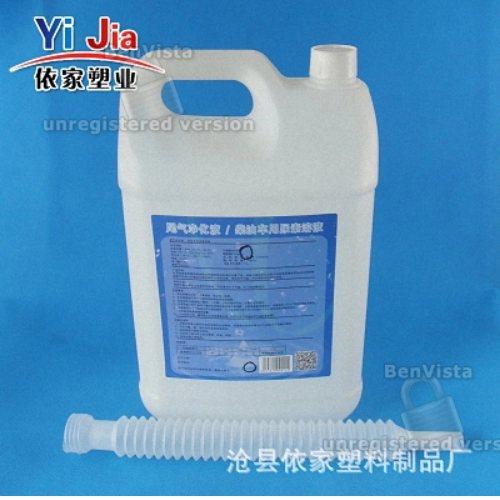 依家直销5L尿素桶专业生产 销售5L尿素桶车用尿素塑料桶 依家