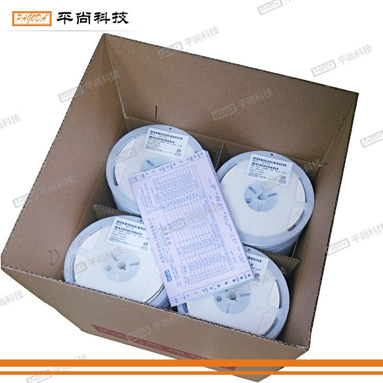 厂家全系风 华 国巨贴片电容 0201 0402 0805 0603 1206 包邮