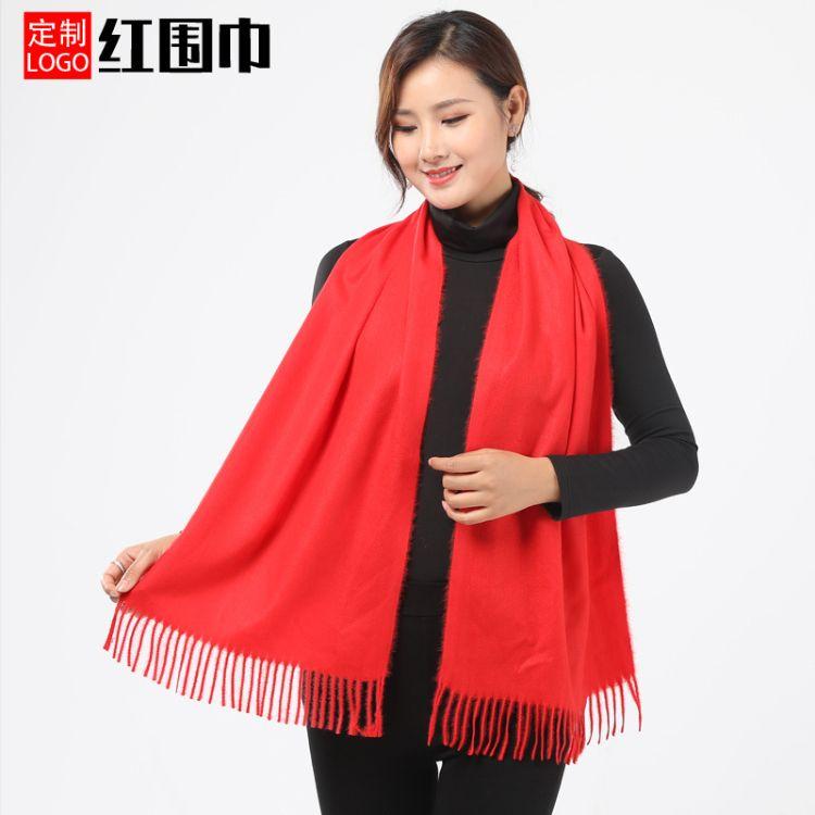 秋冬大紅圍巾純色刺毛仿羊絨年會禮品聚會宗親同學會定制logo刺繡