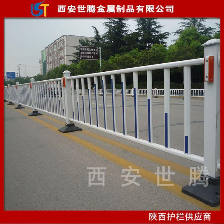 新疆道路隔离栏-乌鲁木齐公路隔离护栏-陕西西安道路交通防护栏图片
