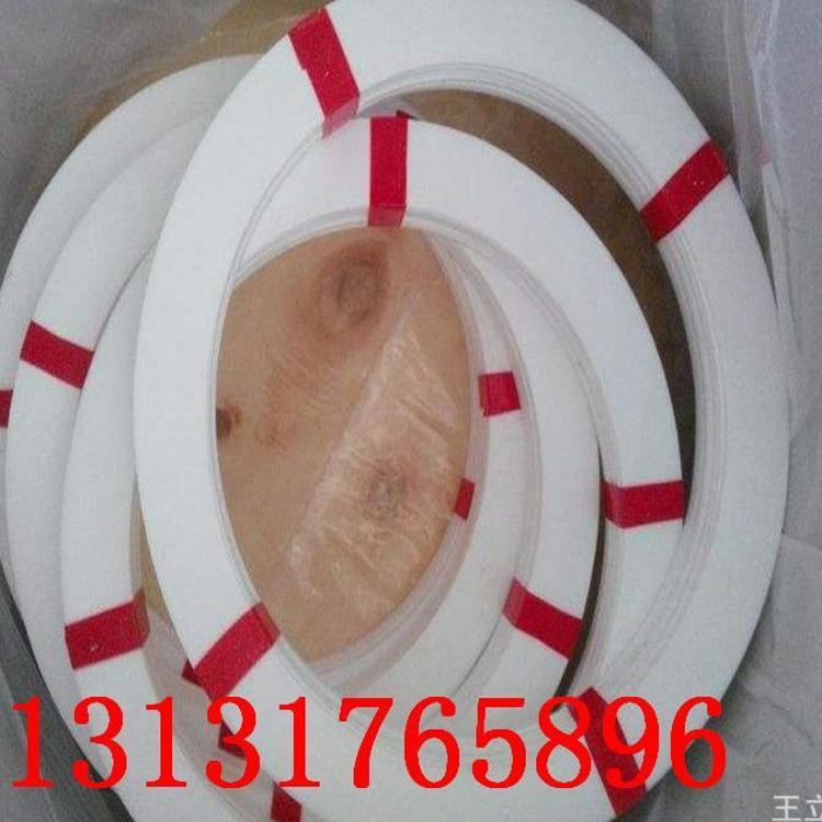 廠家直銷反應釜用密封墊 塑料ptfe 聚四氟乙烯墊片