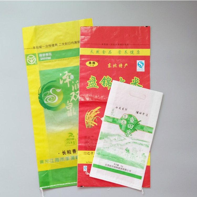 兴顺 玉米面塑料编织袋定做 小米塑料编织袋定制尺寸