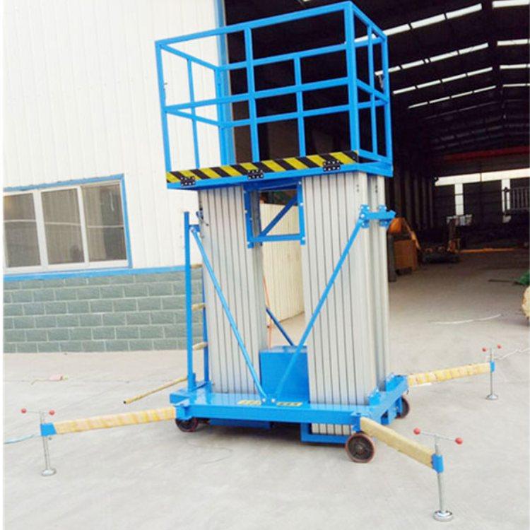 四立柱铝合金升降平台 双桅杆铝合金升降平台生产厂家 荣世机械