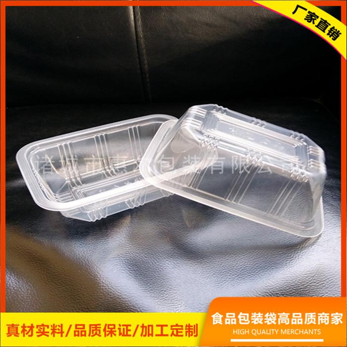 老醋花生塑料盒 pp塑料盒 耐低温塑料盒