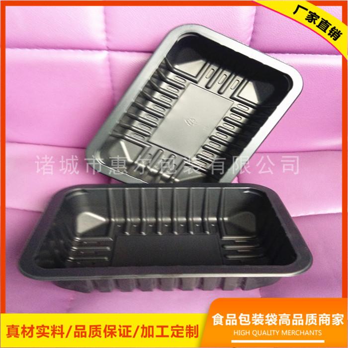 惠尔 烧鸡塑料盒供应商 鸭货塑料盒供应商 肉制品塑料盒供应商