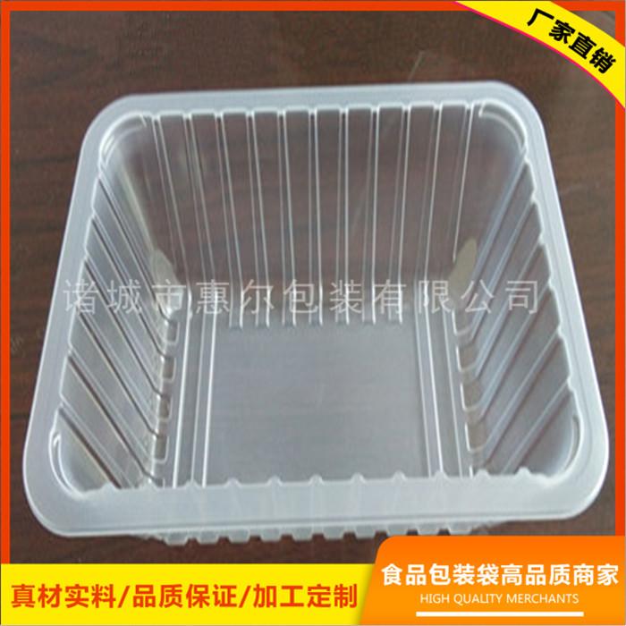 pp塑料盒多少钱 鸭货塑料盒供应商 一次性塑料盒供应商 惠尔