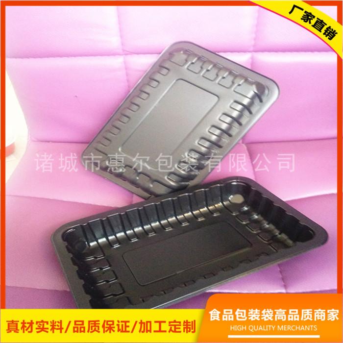 熟食塑料盒 惠尔 扒鸡塑料盒供应商 肉制品塑料盒供应商