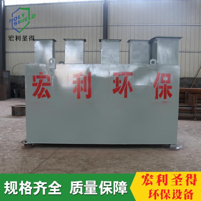 制药厂地埋式污水处理设备现场指导安装 达标排放 宏利圣得