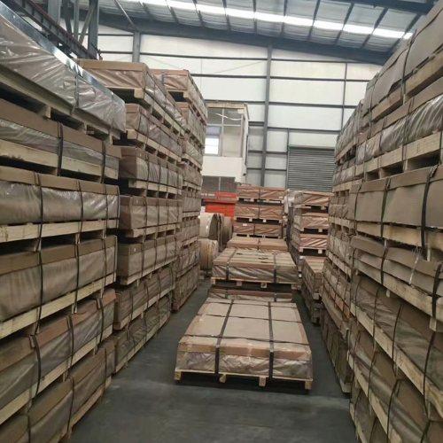 福建铝板 企轩 3004铝板多少钱一平米 5052铝板供应