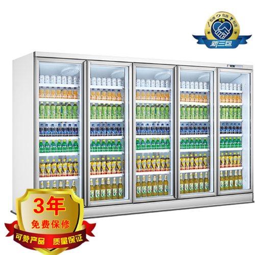 佛山冷藏冷冻柜定做 商用冷藏冷冻柜高效节能 可赞