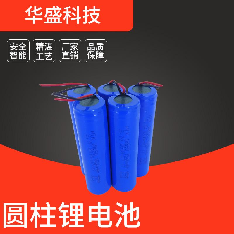 东莞华盛14500-800mAh电池可按需求定制容量