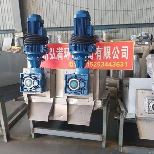 叠螺式污泥脱水机选型 403叠螺式污泥脱水机 弘满环保