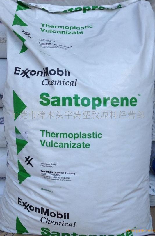 食品级 Santoprene 8271-75 TPV