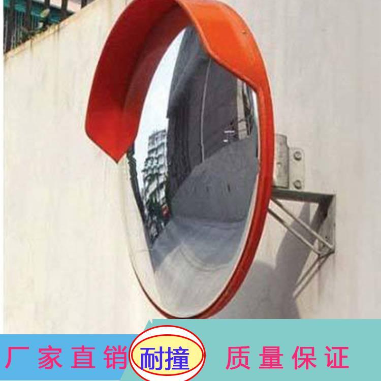 转弯位会车可视广角镜道路反射凸面反光镜优质耐撞
