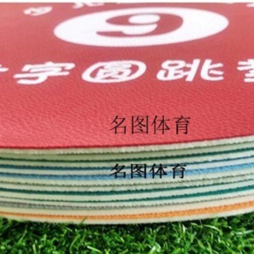 大量生产少儿软式数字圆跳垫规格