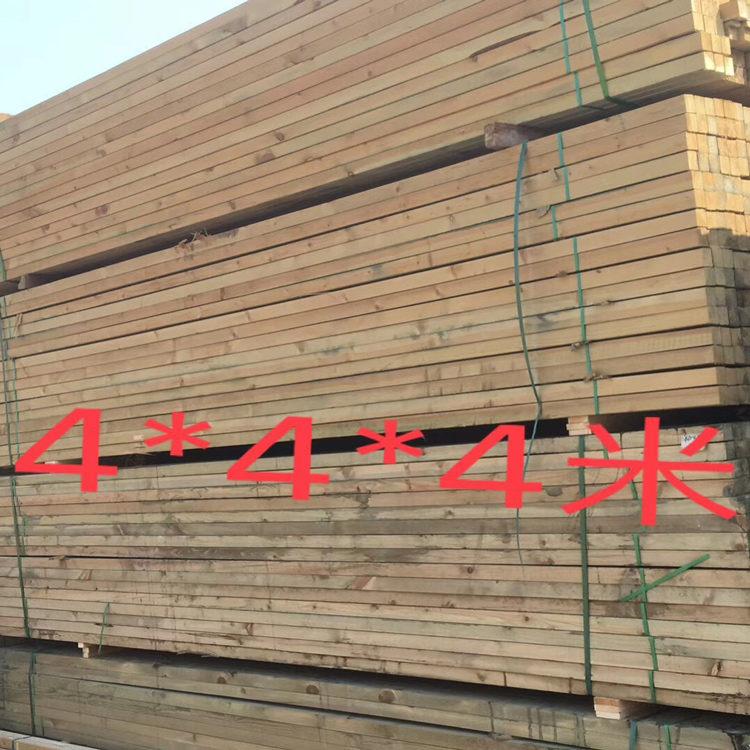 绿化工程防腐木经销商 户外防腐木经销商 红企木业