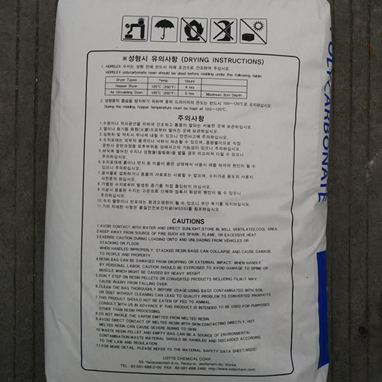 漳州PC聚碳酸酯塑料 增强级