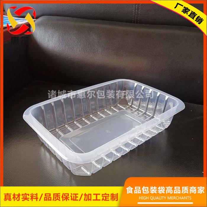 pp牛肉羊肉塑料盒 卤味熟食塑料盒