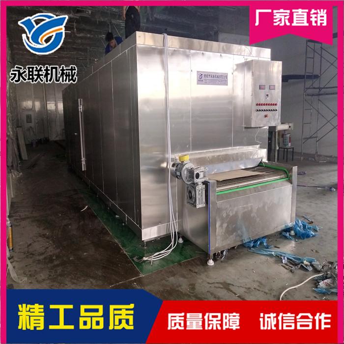 豆腐皮隧道式速冻机多少钱 永联 小型隧道式速冻机多少钱