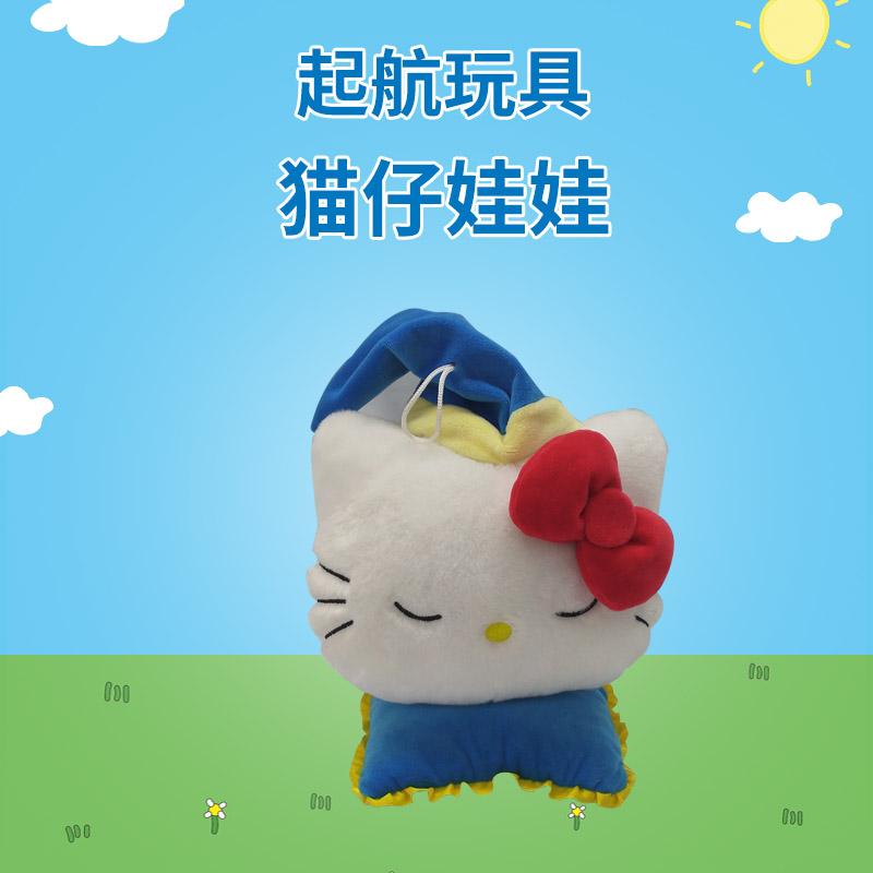 厂家加工定制毛绒玩具卡通可爱小猫公仔娃娃来图定制