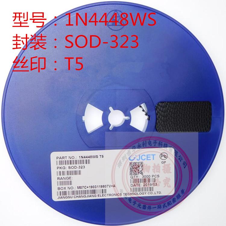 1N4448WS SOD323 T5 75V 250MA开关二极管