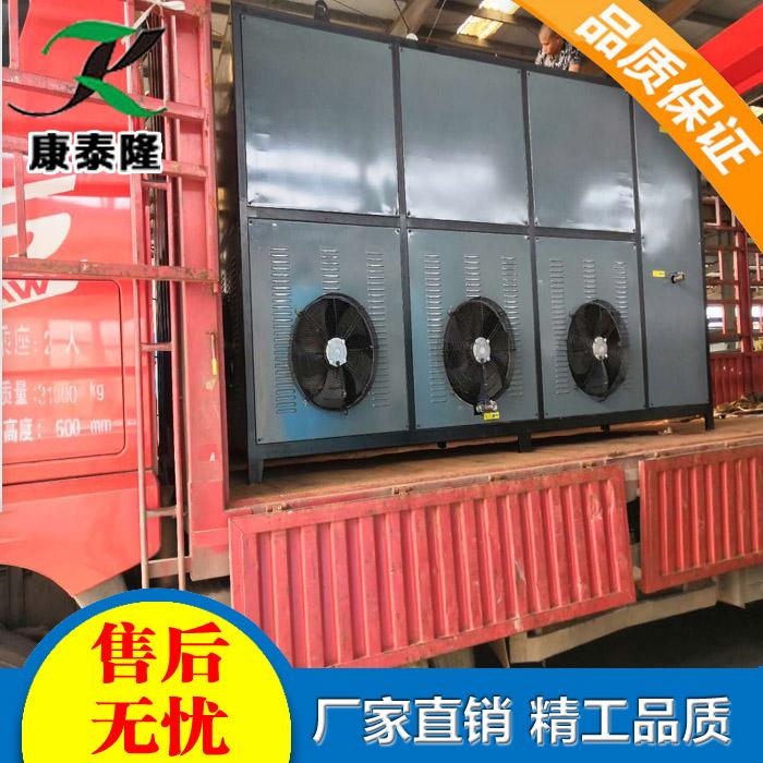供应小型蒸汽发生器 山东康泰隆 高温蒸汽发生器价格 蒸汽发生器