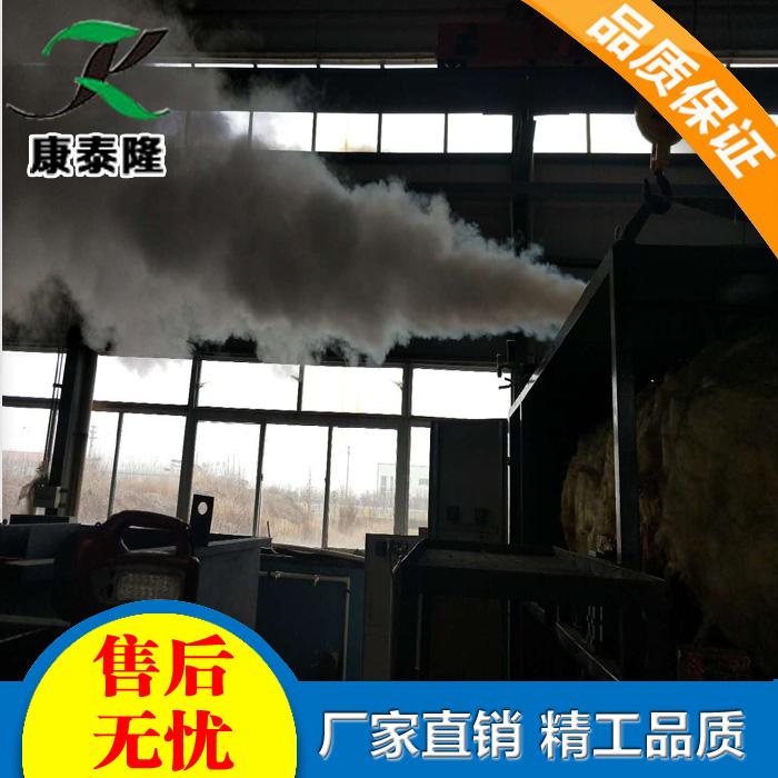 山东康泰隆 节能生物质蒸汽发生器多少钱 服装生物质蒸汽发生器