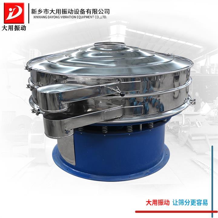 厂家供应旋振筛价格_石英粉振动筛品质保证