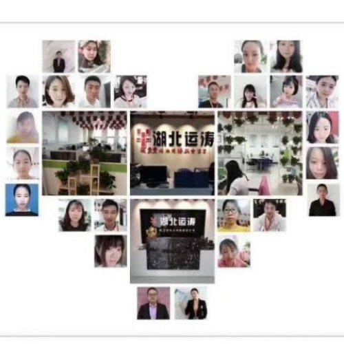 宜城网站建设公司 南漳网站建设服务商 湖北运涛 网站建设