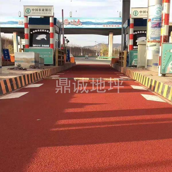 泰安彩色陶瓷颗粒防滑路面材料
