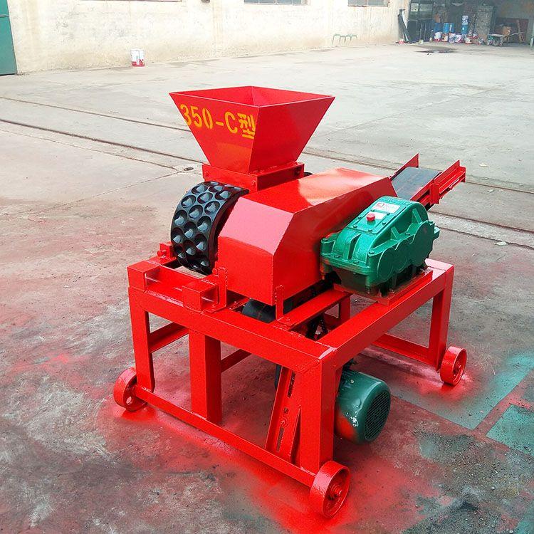高产量煤球机 强力矿粉压球机碳粉压球机