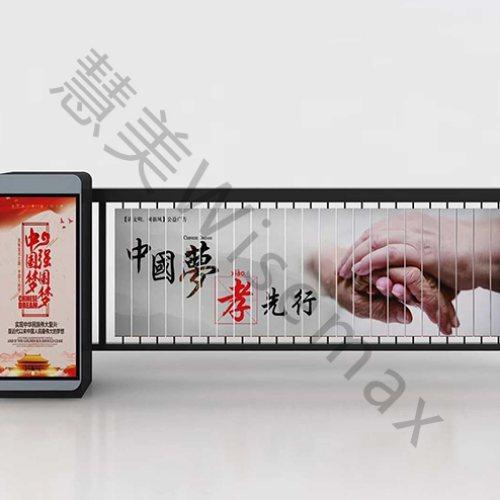 慧美鑫业 智能停车场系统品牌 道闸停车场系统公司