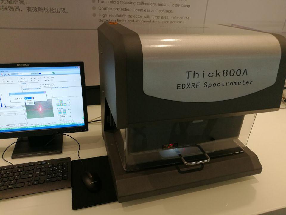 金属表面测厚仪 厚度分析仪 天瑞仪器