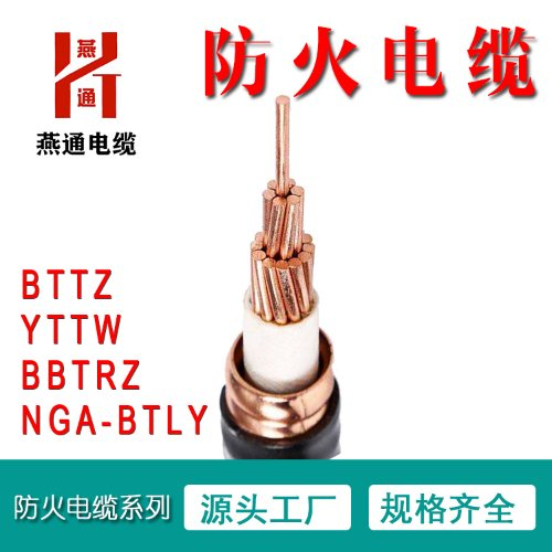 重庆电力电缆加工wdzb-yjy23 3*4 四川金鸽电缆有限公司