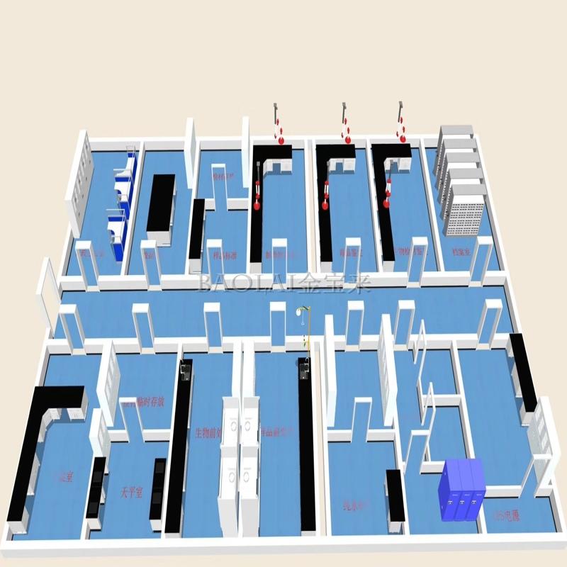 医药实验室设计装修 实验室设计规划 洁净工程