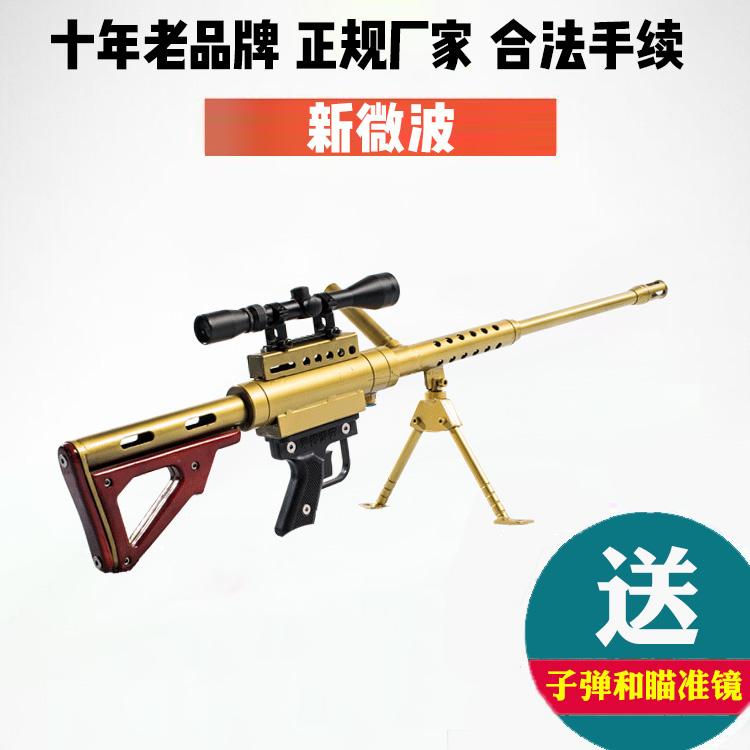 新型游乐炮新型游乐场游乐设施气炮枪-新微波