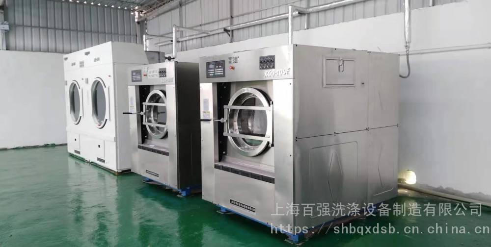 厂家直销工业洗涤设备宾馆酒店设备全自动洗脱机XGQ-100F